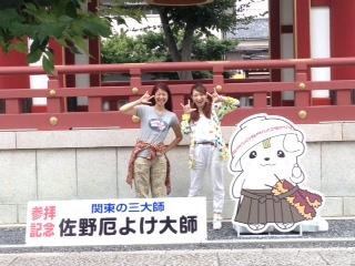 image/2014-09-13T19:46:48-1.JPG