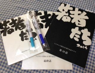 image/2014-09-28T21:36:55-1.jpg