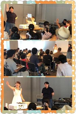 image/2018-08-08T203A043A31-3.JPG