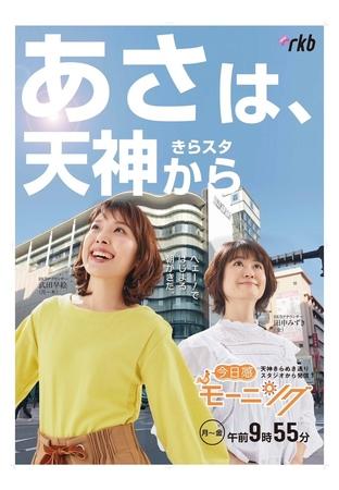 image/2018-08-09T133A493A36-2.JPG