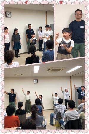 image/2018-11-11T003A073A30-2.JPG