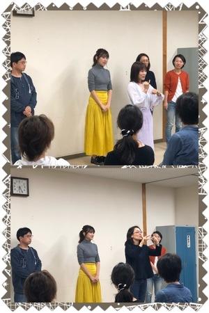 image/2018-11-11T003A073A36-2.JPG