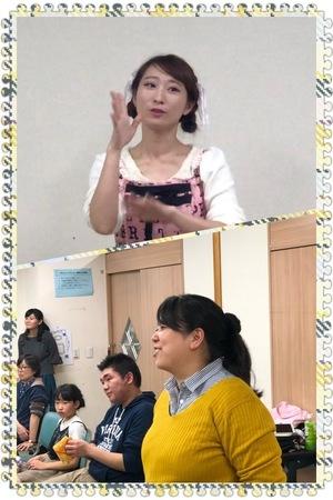 image/2018-11-11T003A283A30-1.JPG