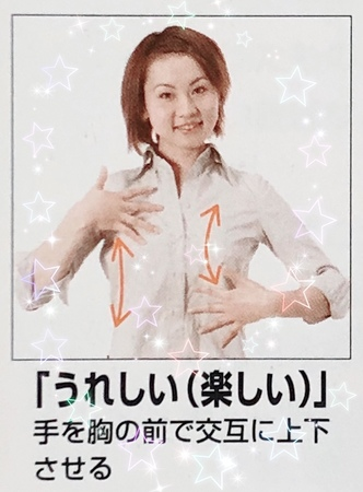 image/2018-12-12T173A303A06-1.JPG