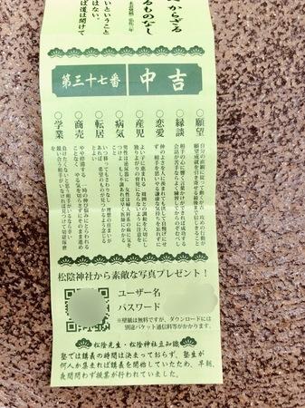76C96C0C-31B7-4B36-A2FA-F96A31FEBE36.jpeg