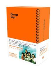 オレンジデイズDVD.jpg