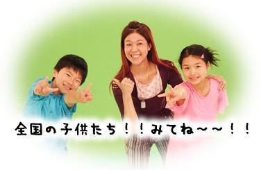 依田 南 木曽.jpg