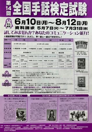 DACB3C59-3349-4102-BB71-546F75C3DDCD.jpeg