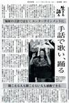 �G2015年2月きいろぐみ新聞記事.jpg