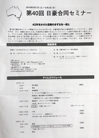 E34F19B0-E605-43DC-A2CD-64C7E1589600.jpeg