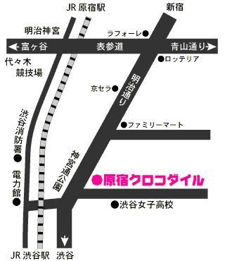 クロコ地図.jpg