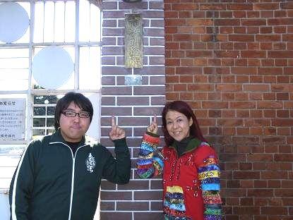 前橋刑務所ミニ2.jpg