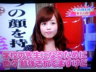 早乙女由香.JPG