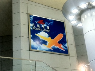 空港内.JPG