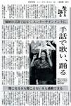 8新聞.jpg