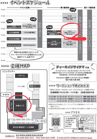 F05BD8CE-FBD5-4D2C-AD63-53906B08617F.jpeg