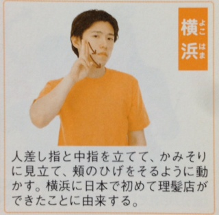 image/2014-07-17T22:58:14-1.JPG