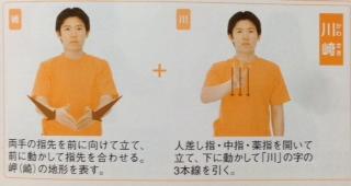 image/2014-07-17T22:58:26-1.JPG