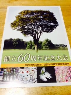 image/2014-11-09T21:43:17-1.jpg