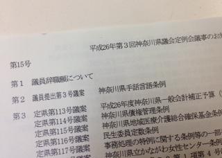 image/2014-12-25T19:16:58-1.jpg
