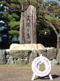 image/2015-09-11T233A233A56-1.JPG
