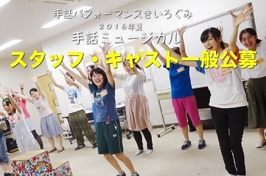 image/2016-06-16T223A133A44-1.JPG