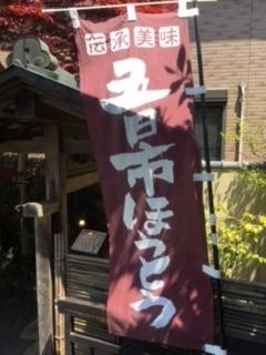 image/2017-04-26T223A393A05-1.JPG