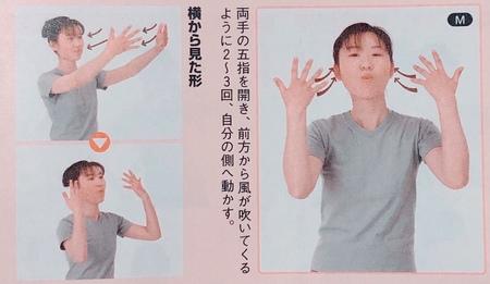 image/2018-10-30T103A463A30-1.JPG