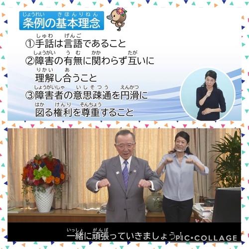 image/2020-11-26T193A093A06-1.JPG
