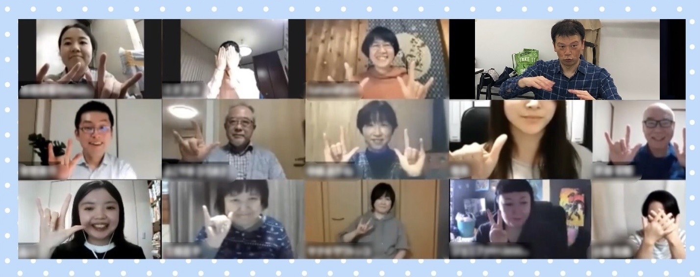 ★河内2021オンライン.jpg