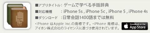 アップル.jpg