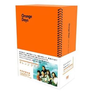 オレンジデイズ.jpg