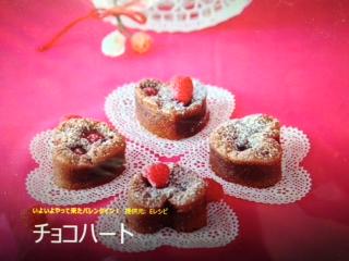 ハートケーキ.jpg