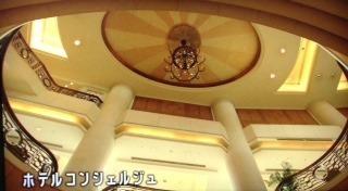 ホテルコンシェルジュ.jpg