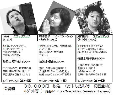3人 (2).png