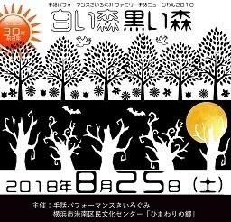 header2018手話ミュブログ用ミニ.jpg