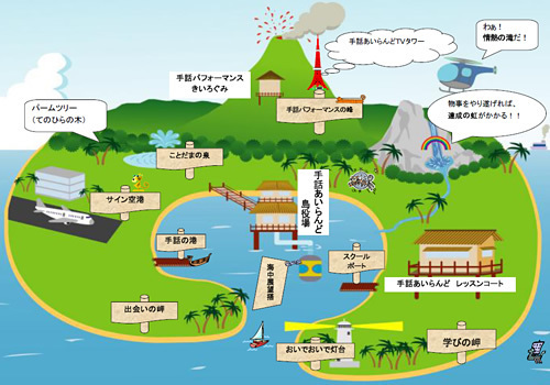 shuwaisland-map.jpg